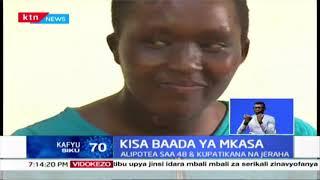 Muathiriwa wa maporomoko aliyepotea kwa muda wa masaa 48 azungumza