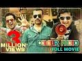 Colour Photo Hyderabadi Full Comedy Movie HD   Gullu Dada, Aziz Naser, Shehbaaz Khan   Silly Monks