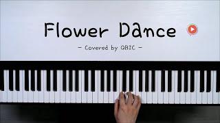 점점 어려워지는 플라워 댄스 (Flower Dance)