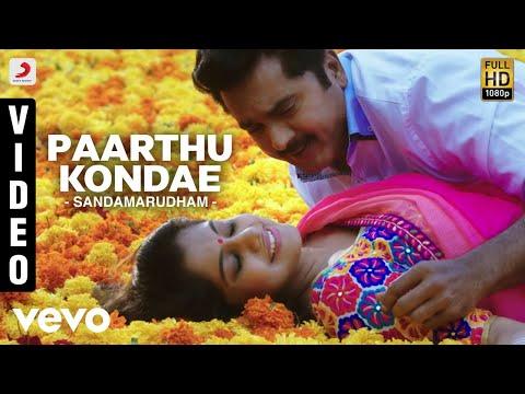 Paarthu Kondae