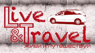 Live&travel My Travel