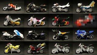 平成2期仮面ライダーバイク集ダブルオーズフォーゼウィザードガイムドライブゴーストエグゼイドビルドジオウKamenRiderbikecollection