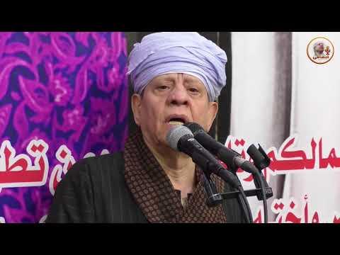الشيخ ياسين التهامي - حفل سيدي أبي الإخلاص 2019 - الجزء الاول