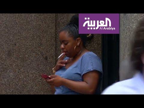 العرب اليوم - شاهد: التدخين يؤثر على عمل المضادات الحيوية والعقاقير الطبية