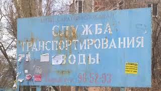 Жители домов на улице Томская жалуются на отсутствие отопления