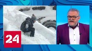 Комсомольск на амуре температура по месяцам
