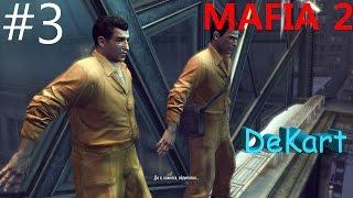 Прохождение Mafia 2 Главное не упасть #3