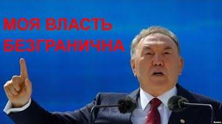 Почему в богатом Казахстане народ живёт в нищете?