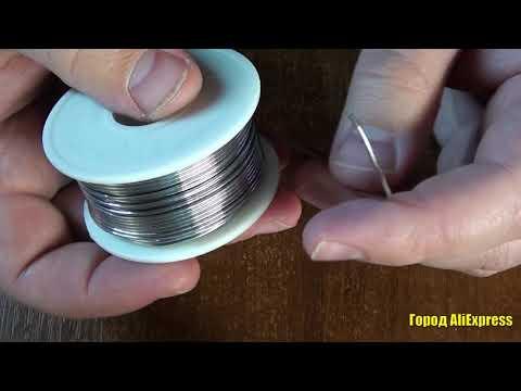 Припой Олово Kaina Solder 1мм 100г 63/37 60/40 Flux 2.0%