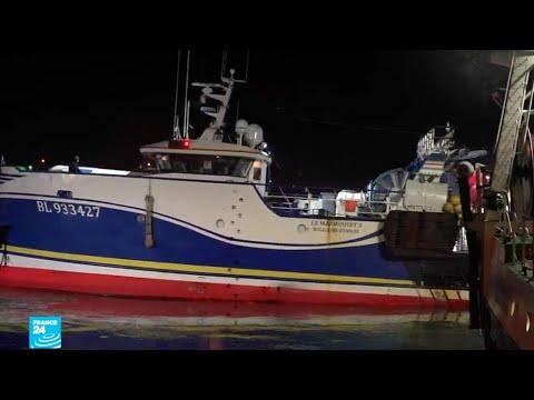 العرب اليوم - شاهد: الصيادون يتأثرون مباشرة بالبريكست خاصة الفرنسيين