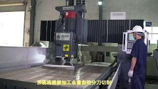 CNC Precision Vertical Milling Machine VM 1625 GooDa Brand