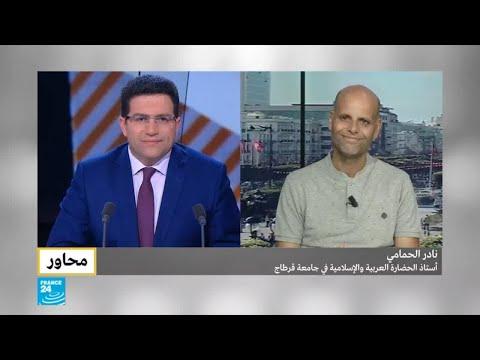 العرب اليوم - شاهد:نادر الحمامي يكشف تفاصيل إشرافه على