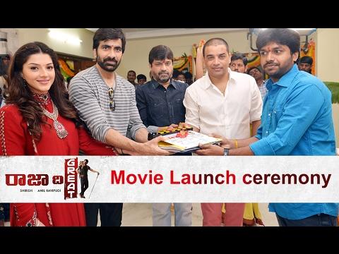 Raja The Great Telugu Movie Launch