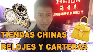 Tiendas y fábricas de relojes y carteras en China desde China