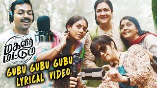 GubuGubuGubu in Karthi's voice proud of u