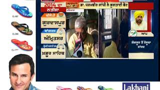 live today news channel patiala - मुफ्त ऑनलाइन