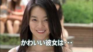 「最高の愛」DVD発売中!コン・ヒョジン インタビュー!
