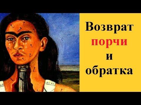 Разбор чери амулет в ставропольском крае