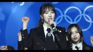 20180223 여자친구 오늘부터 우리는 평창 메달플라자 헤드라이너쇼 GFRIEND Me Gustas Tu PyeongChang OLYMPIC Headliner Show