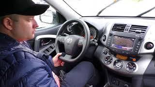 Toyota Rav4 D4D 2.2 4x4 за 11000 евро