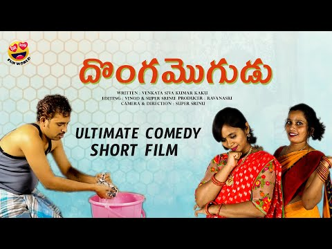 Donga MoguduTelugu Comedy Short film