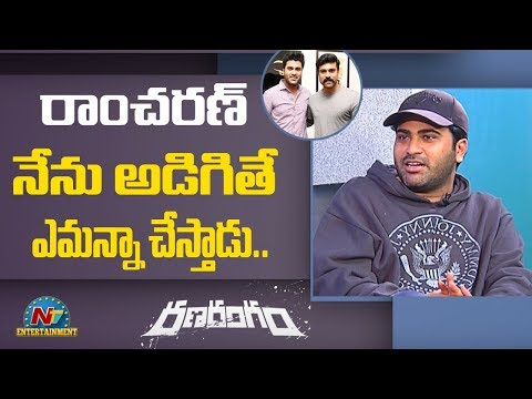 Sharwanand Comments On Ram Charan