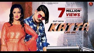 Katta Car Me Lyrics | Amit Saini Rohtakiya