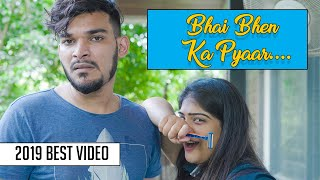 Bhai Behan ka Pyar   Bhai Vs Behan   2019 best Rakhi video  Raman Sharma