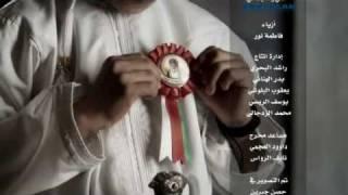 قابوس - صلاح الزدجالي تحميل MP3