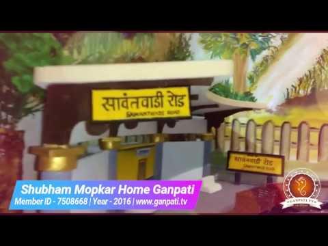 Shubham Mopkar Home Ganpati Decoration Video