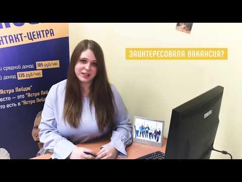Как заработать деньги 4000 рублей