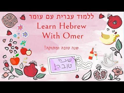 Hebrew Tutors   Find Hebrew teachers online - italki