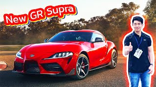 รีวิว New GR Supra 2020 - โคตรตำนานกลับมาอีกครั้ง !!