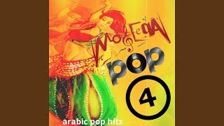 تحميل اغاني Ah Ya Waad MP3