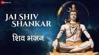 Jai Shiv Shankar   जय शिव शंकर   Zee Music Devotional   Shiv Bhajan