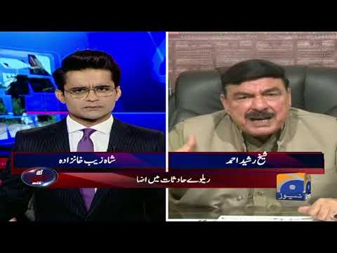 Sheikh Rasheed Exclusive Talk With Shahzeb Khanzada