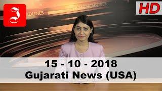 News Gujarati USA 15th Oct 2018