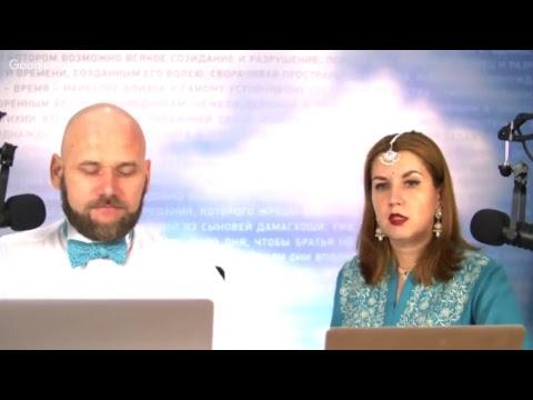 Талисманы и амулеты энциклопедия