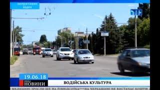 Попри штрафи: черкаські водії не поспішають поступатися дорогою спецтранспорту