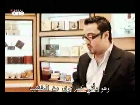 Channel One featuring Ajmal Perfume