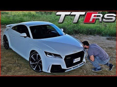 Audi TT RSクーペ||自動車試乗自動車0-100km動画 - 自動車の試乗動画を