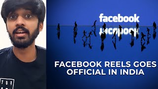 Facebook Reels goes official in India | TECHBYTES