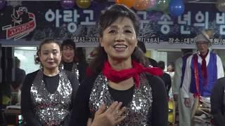 아랑고고장구 대전갈마분원,징키스칸,2018송년회,이영숙,김남주원장,