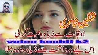 Deep Sad Urdu Poetry Ever | SAD POETRY | SAD SHAYARI PICS Sad Poetry | Sad Shayari Pics