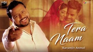Tera Naam  Karamjit Anmol