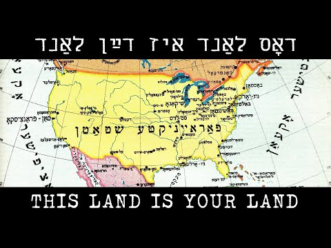 """This Land is Your Land"" in Yiddish"