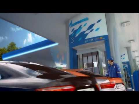 Die Abbuchung des Benzins widerzuspiegeln