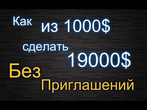 Заработок в интернете на кликах видео