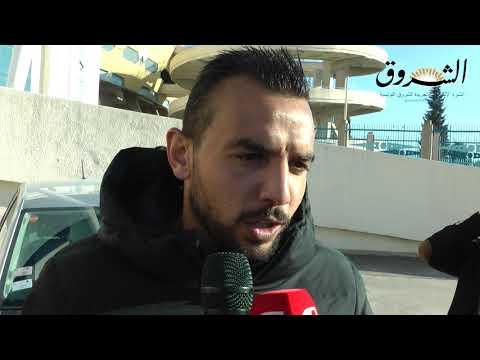 معز بن شريفية .. سأهدي لوالدي مريول لاعب النادي الافريقي ؟