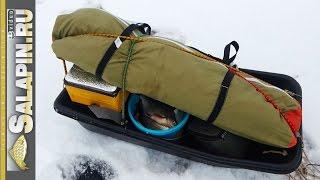 Зимние сани для рыбалки цены